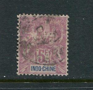 Indo China #21 Used