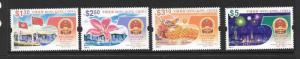 HONG KONG SG969/72 1999 50th ANNIV OF PEOPLES REPUBLIC OF CHINA  MNH