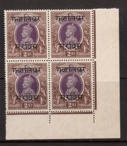 India (Gwalior) #O49 VF/NH Corner Block