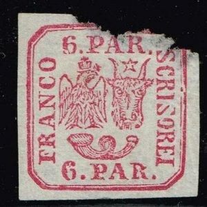 ROMANIA STAMP 1864 Principality of Romania - Plateprint UNUSED NG THIN