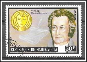 Upper Volta #316 Famous Men & Zodiac CTO NH