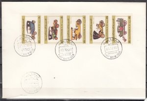 Syria, Scott cat. 904-908. Antique Autos issue. First day cover. ^