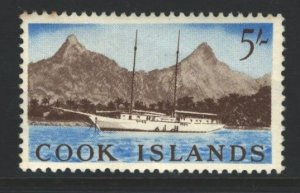 Cook Islands Sc#158 MNH