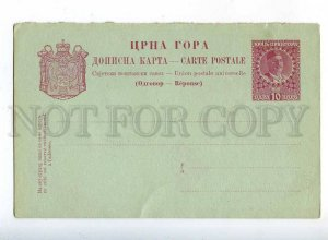 206392 MONTENEGRO unused 10 para POSTAL STATIONERY postcard