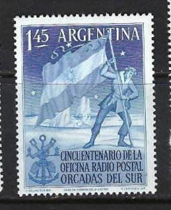 ARGENTINA 621 MNH FLAG R123-3