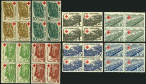 BULGARIA #504-511 Cross in Carmine Postage Stamp Collection Blocks EUROPE MNH