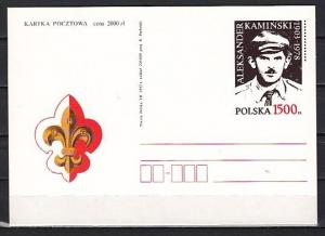 Poland, 1993 issue. Scouting Postal Card.