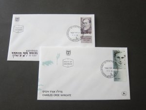 Israel 1984 Sc 580-81 FDC