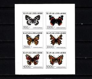 Karakalpakia, 73-78. Russian Local. Butterflies IMPERF sheet of 6.