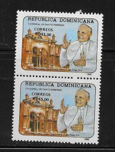 DOMINICAN REPUBLIC STAMPS MNH #AGOP15