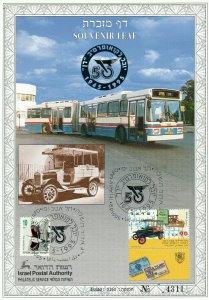 ISRAEL 1995 DAN BUS COMPANY 50th ANNIVERSARY S/LEAF CARMEL CATALOG #199