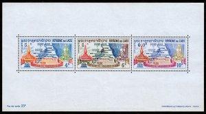Laos Scott 91a (1964) Mint NH VF W