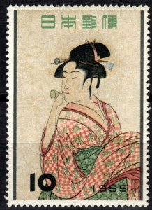 Japan #616 F-VF Unused CV $10.00  (P42)