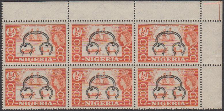 Nigeria QEII 1953 0.5d Black Orange Block x 6 SG69 Mint Never Hinged MNH UMM