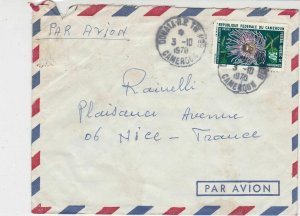 Rep Fed Du Cameroun 1970 Airmail to France Passion Flower Stamp Cover Ref 32413