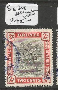 Brunei SG 24 Blue Cancel VFU (9cxz)