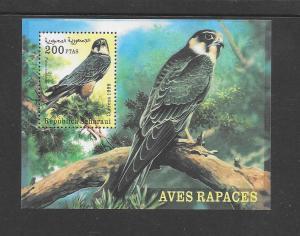 BIRDS - SAHARA REPUBLIC - FALCON  MNH
