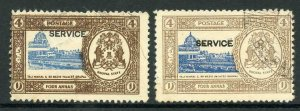 Bhopal SGO339ea 4a Blue and Brown FRAMED DOUBLED Cat 600 pounds