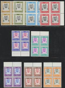 QATAR #290-298 (9) DIFFERENT BLOCKS OF 4 1972 SHIEK AL THANI HV9637