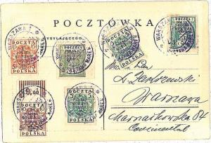 STAMP EXHIBITON - UNPERFORATED STAMPS on POSTCARD - POLAND 1919