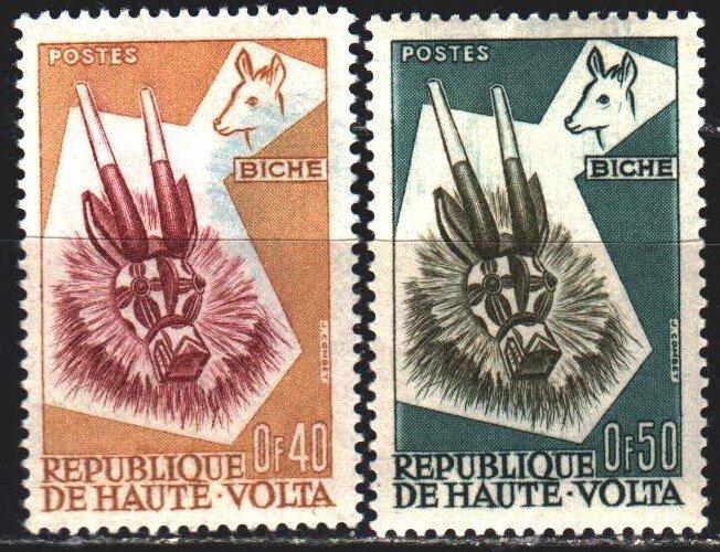 Upper Volta. 1960. 71-72 from the series. Antelope, masks. MVLH.