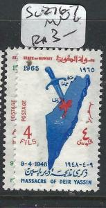 KUWAIT  (P0305B)  DEIR YASSIN  SG 276-7   MNG