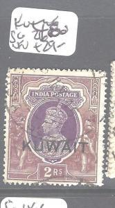 KUWAIT (P0906BB)  ON INDIA KGVI 2R  SG 48   VFU