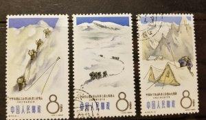 CHINA People's Republic 1965  (Scott 828, 829, 831 ) Used