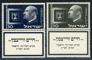 Israel 70-71 w/tabs, Mint. Pres. Chaim Weizmann, 1952