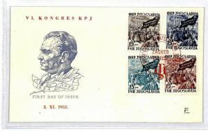 Yugoslavia 1952 FDI Illustrated Zagreb Cover {samwells-covers}CU67