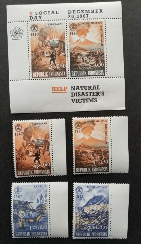 INDONESIA (Scott B210a).1967 Natural Disaster Souvenir Sheet MINT with singles!