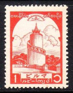 Burma 2N49 - MH