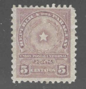 Paraguay Scott 211 MH* coat of arms stamp