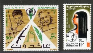 EGYPT C169-C170 MNH SCV $4.90 BIN $2.50 PEOPLE, UNRWA