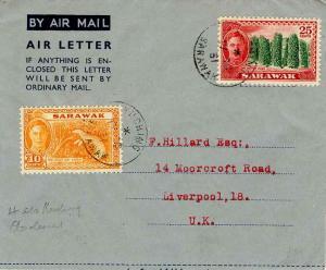 Sarawak 10c KGVI Scaly Anteater and 25c KGVI Pepper Vines 1951 Kuching, Saraw...