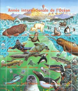United Nations 1998 International of the Ocean All Offices  Full Sheets (MNH)