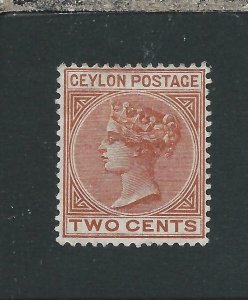 CEYLON 1883-98 2c PALE BROWN MM SG 146 CAT £80