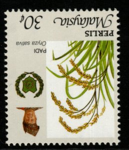 MALAYA PERLIS SG79fw 1994 30c AGRICULTURAL PRODUCTS PERF15X14½ WMK INVERTED MNH