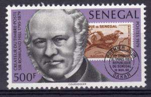 Senegal 1979 Sc#511 Sir Rowland Hill Anniversary Set (1) perforated MNH