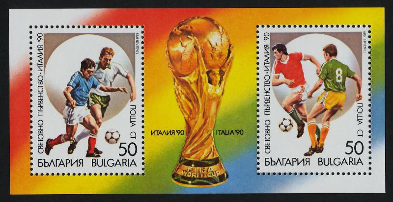 Bulgaria 3502 MNH World Cup Soccer, Sports, Football