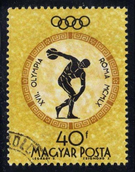 Hungary #1329 Discus Thrower, CTO (0.25)