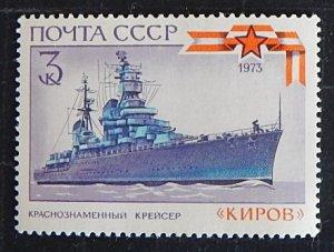 SU, Ships war, (1277-Т)