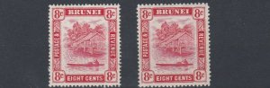 BRUNEI  1947 - 51  S G  84 + 84A     2X 8C  SCARLET      MH