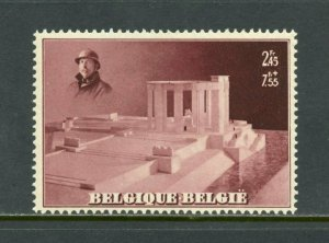 BELGIUM  SCOTT#B208a   MINT  NEVER HINGED -SCOTT $20.00