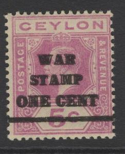 CEYLON SG337a 1918 1c on 5c PURPLE SURCHARGE DOUBLE MNH SLIGHT FADING