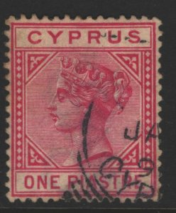 Cyprus Sc#21 Used