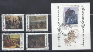 Bulgaria Used 3755-9 Art Paintings
