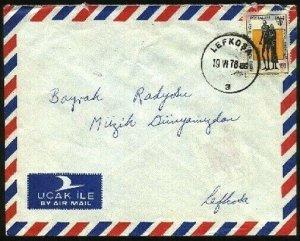 TURKISH CYPRUS 1978 cover LEFKE cds........................................94389
