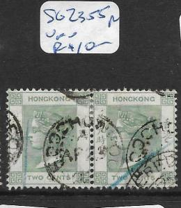 HONG KONG TREATY PORT FOOCHOW    (P2305B) QV 2C  SG Z355  PR      VFU