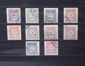 4971   Mozambique   Used # J20,J21,J22,J23,J24,J25,J26,J27,J28,J29     CV$ 6.40